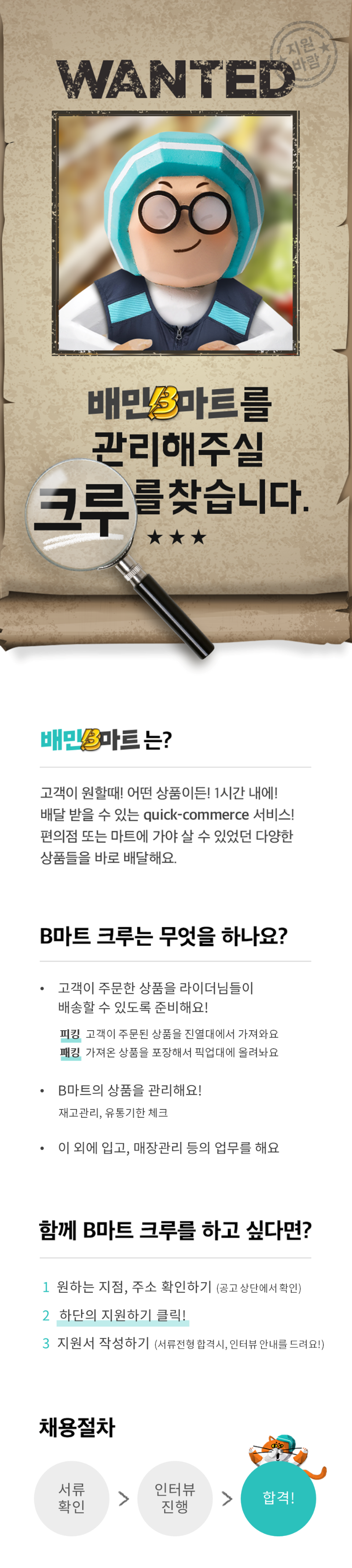 (B1) 메인_내용.png